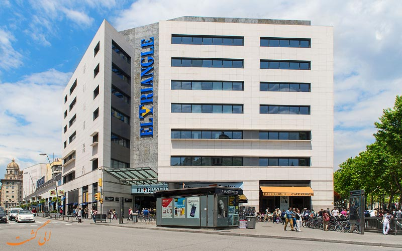 ال تراینگل، یکی از بهترین مراکز خرید بارسلونا