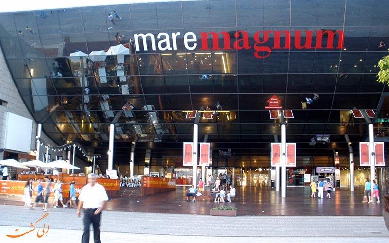 تصویری از سر درِ مرکز خرید مارماگنوم