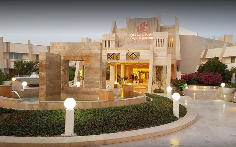 نمای ورودی هتل مارینا پارک کیش