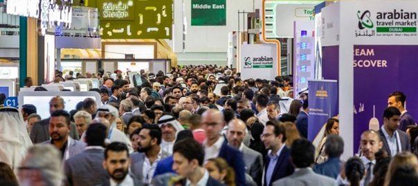 نمایشگاه ATM 2019 دبی